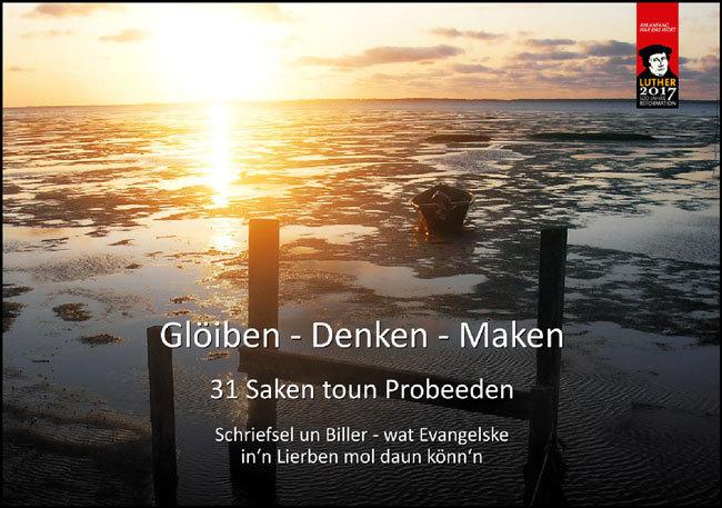 e1f154929a6186 Glöiben Denken Maken - Schöne Dinge Shop